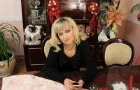 Ирина Варварчук, 15 февраля , Днепропетровск, id40697689