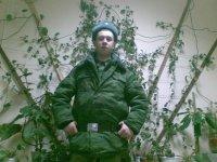 Виталя Романенко, 12 января 1993, Нижний Новгород, id62433727