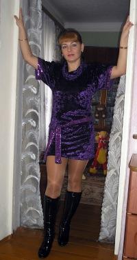 Татьяна Афанасьева (мосягина), 25 марта , Заволжье, id66213337