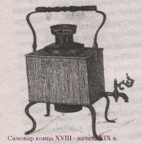 Вася Пупкин, 4 февраля 1957, Усмань, id128943609