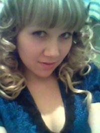 Мария Завалишина, 21 февраля , Самара, id130010125