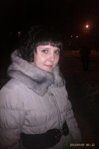 Юлия Гузиева, 14 августа 1988, Иркутск, id142996493