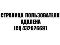 Виталий Сирота, 12 мая 1989, Липецк, id21931212
