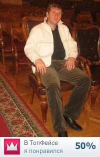 Андрей Желтиков