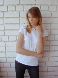 Таня Малеева, 12 августа 1993, Симферополь, id44456951