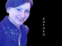 Kotoko Hasivagi, 20 ноября 1989, Ижевск, id52636740