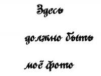 Вася Степачкин, 28 января , Галич, id58404582