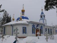 Ялта Православная, 24 января , id66883962