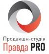 """Студія """"Правда PRO"""""""