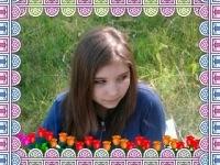 Аннушка Шабалина, 12 мая 1998, Саратов, id102335636