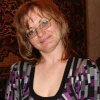 Оксана Рубан ( макатер ), 8 июня , Чернигов, id117588555