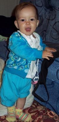 Кристина Кеш, 8 апреля 1991, Тольятти, id12089844