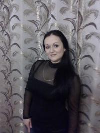 Наташа Чёрная, 6 июня 1977, Запорожье, id140138521