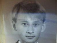 Евгений Выстрепов, 26 марта 1992, Свердловск, id144710887