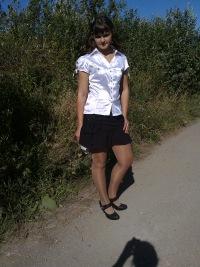 Женечka Грачёва, 3 ноября 1995, Ульяновск, id148392815