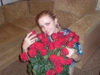 Елена Саковцева, 21 августа 1981, Новосибирск, id30138019
