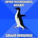 http://cs9948.vkontakte.ru/u37239175/130238241/m_28dc2d56.jpg