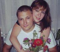 Анна Бондаренко, 22 января , Краснодар, id63709500