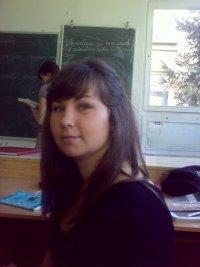 Jovana Nelkoska, 1 ноября 1998, Подольск, id63758313