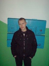Илья Полухин, 3 сентября 1989, Ступино, id68446281
