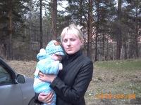 Анна Еfht, 1 января , Красноярск, id106422047