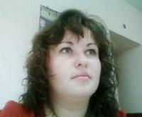 Светлана Канашкина, 4 марта , Красный Холм, id113931110