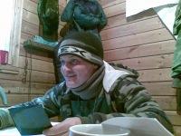 Сергей Чернышов, 1 февраля 1989, Краснодар, id120144307