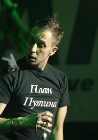 Леха Оников, Махачкала, id152850182