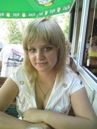 Екатерина Абрамцова, 25 апреля 1983, Астрахань, id51818543