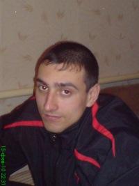 Александр Ситков, 7 июня , Копейск, id95427860