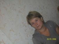 Елена Баннова, 4 декабря , Казань, id48056919