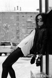Анна Исаева, 22 августа , Москва, id62901113