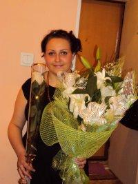 Диана Логвинова, 22 декабря 1994, Барнаул, id87284937