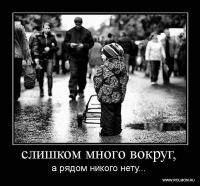 Андрей ....., 3 мая , Омск, id100724277
