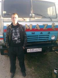 Вова Николаев, 4 марта , Пермь, id113931111