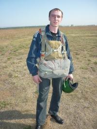 Виталий Горбунов, 23 марта 1990, Чита, id121363149