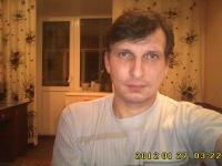 Александр Бурылов, 12 сентября 1958, Лысьва, id161794058
