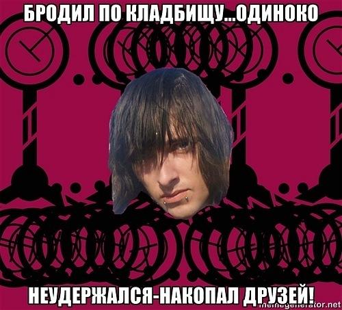 http://cs9950.vkontakte.ru/u35750551/139441927/x_082013f4.jpg