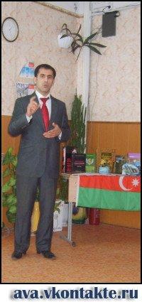 Alish Mehdizade, 20 сентября , Тверь, id73727880
