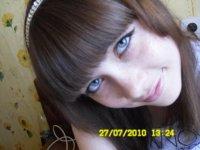 Нина Иванова, 10 ноября , Ярославль, id86516266