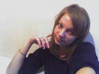 Лена Щурова, 4 февраля 1985, Чапаевск, id89102024