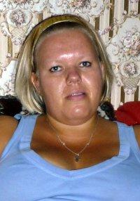Ольгуня Лысцева, 31 января , Череповец, id92138796