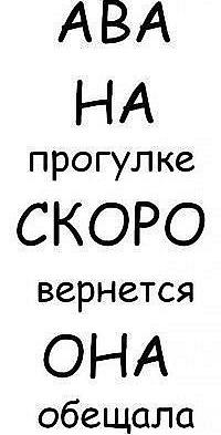 Данил Лаптев, 28 ноября 1999, Вуктыл, id188374149