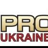 Лига смешанных единоборств PROFC-Ukraine