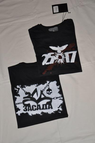 футболки иезикиль 25.