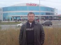 Сергей Марьин, 25 сентября 1976, Челябинск, id50837881