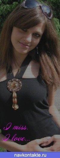 ♥♥♥юльчик Кислая мандоринка♥♥♥, Никополь, id64735854
