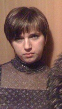 Аня Сорокина, 20 июля , Сочи, id67189907