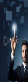 Новые технологии и изобретения
