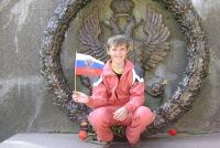 Рома Доронич, 31 января 1992, Смоленск, id102335640